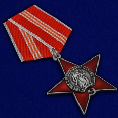 Орден 100 лет Советской армии и флоту на колодке фото