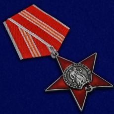 Орден 100 лет Советской армиии флоту на колодке фото