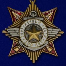 """Орден """"100 лет Вооруженным силам"""" на колодке фото"""