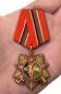 """Орден """"30 лет вывода Советских войск из Афганистана"""" на колодке"""
