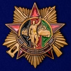 """Орден """"30 лет вывода Советских войск из Афганистана"""" фото"""