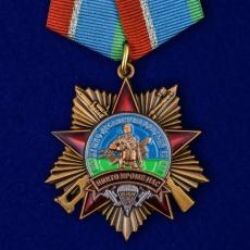 """Орден """"90 лет Воздушно-десантным войскам"""" на колодке фото"""