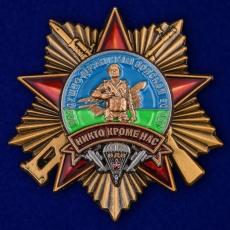 """Орден """"90 лет Воздушно-десантным войскам"""" фото"""
