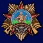 """Орден """"90 лет Воздушно-десантным войскам"""" фотография"""