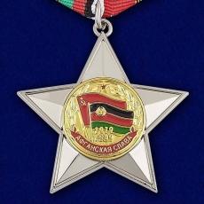 """Орден """"Афганская слава"""" фото"""