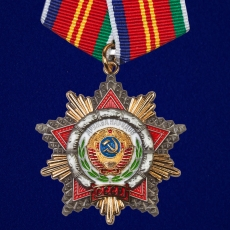 Орден Дружбы народов СССР (копия) фото