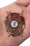 Орден Дзержинского