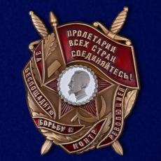 Орден Дзержинского фото