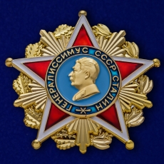 """Орден """"Генералиссимус СССР Сталин"""" фото"""