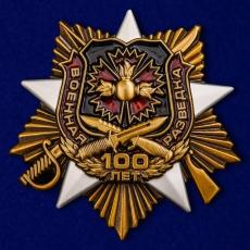 Орден к 100-летию Военной разведки фото