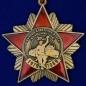 Орден на колодке к 30-летию вывода Советских войск из Афганистана фотография