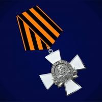Орден Командиры Победы Кутузов М.И. 2 степень