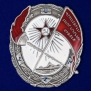 Орден Красного Знамени Армянской ССР