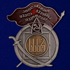 Орден Красного Знамени Грузинской ССР фото