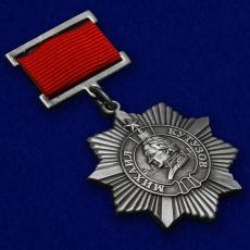 Орден Кутузова III степени (на колодке) фото
