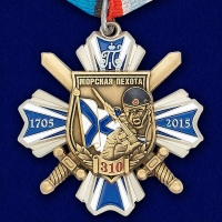 "Орден ""Морская пехота - 310 лет"""