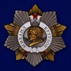 Орден Кутузова 1 степени (муляж) фото