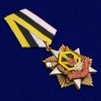 "Орден на колодке ""100 лет Войскам РХБЗ"""