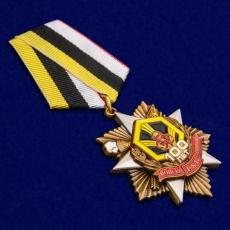 """Орден на колодке """"100 лет Войскам РХБЗ"""" фото"""