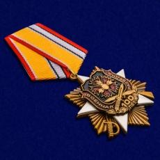 Орден на колодке к 100-летию Военной разведки фото