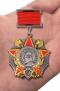 Орден Александра Невского (на колодке)