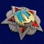 Орден Победы (улучшенная копия)