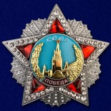 Орден Победы (улучшенная копия) фото