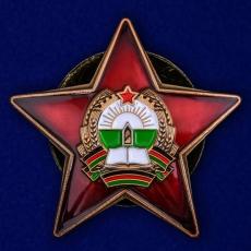 Орден Республики Афганистан «За храбрость»  фото
