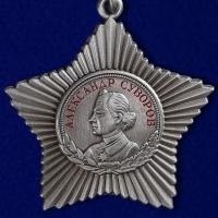 Орден Суворова III степени