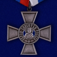 Орден Святителя Николая Чудотворца (1920)
