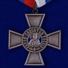 Орден Святителя Николая Чудотворца (1920) фото