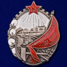 Орден Трудового Красного Знамени Таджикской ССР фото