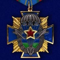 """Орден ВДВ """"Никто кроме нас"""""""