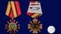 """Орден """"Ветеран Афганской войны"""" на колодке"""