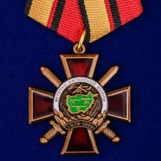 """Орден """"Ветеран Афганской войны"""" на колодке фото"""