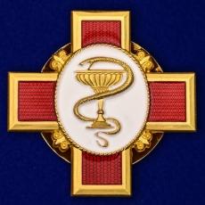 """Орден """"За заслуги в медицине""""  фото"""