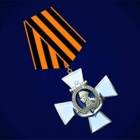 Орденский знак Командиры Победы Нахимов П.С. 1 степени