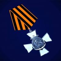 Орденский знак Командиры Победы Нахимов П.С. 2 степени