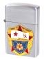 Газовая зажигалка ветерану ВМФ фотография