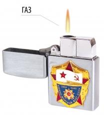 Газовая зажигалка ветерану ВМФ фото