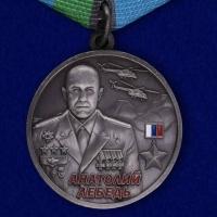 Памятная медаль ВДВ «Анатолий Лебедь»