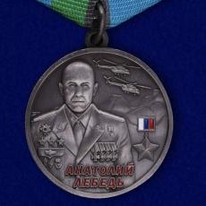 Памятная медаль ВДВ «Анатолий Лебедь» фото