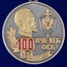 """Памятная медаль """"100 лет ВЧК-КГБ-ФСБ"""" фото"""