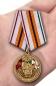 """Памятная медаль """"100 лет Войскам связи"""" фотография"""
