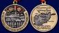 """Памятная медаль """"40 лет ввода Советских войск в Афганистан"""" фотография"""