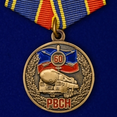 "Памятная медаль ""60 лет РВСН"" фото"