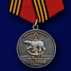 Памятная медаль «61-я Киркенесская ОБрМП. Спутник» фото
