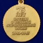 """Памятная медаль """"75 лет Великой Победы"""" фотография"""