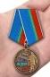 """Памятная медаль """"90 лет ВДВ"""" фотография"""