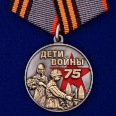 """Памятная медаль """"Дети войны - Дети Победы""""- медаль для награждения лиц, родившихся в период с 1928 по 1945 года в СССР и переживших войну фото"""